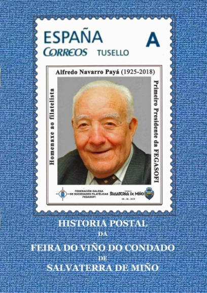 Sello Conmemorativo Alfredo Navarro Paya