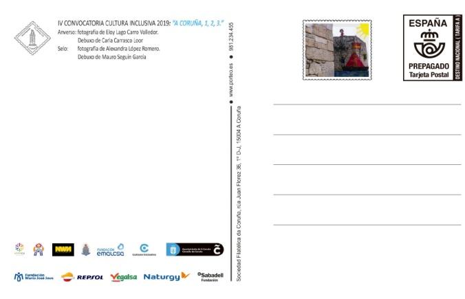 Tarjeta Prefranqueada - Reverso - Conmemorativa de la Exposición V Centenario de Carlos I na Coruña